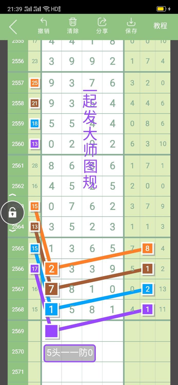 Screenshot_2021-04-06-21-39-34-47.jpg