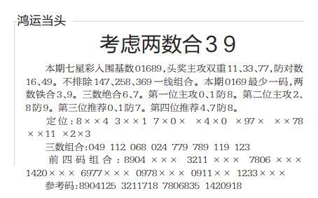 QQ截图20210407102445.jpg