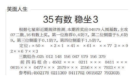QQ截图20210407102438.jpg
