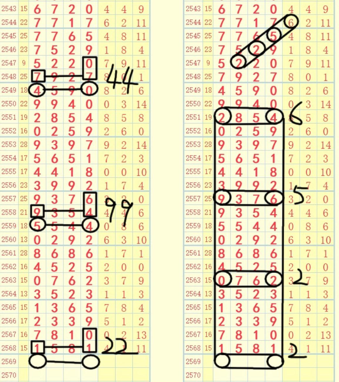4FCFED0F-3079-4F66-9558-B9C5064AAEE8.jpeg