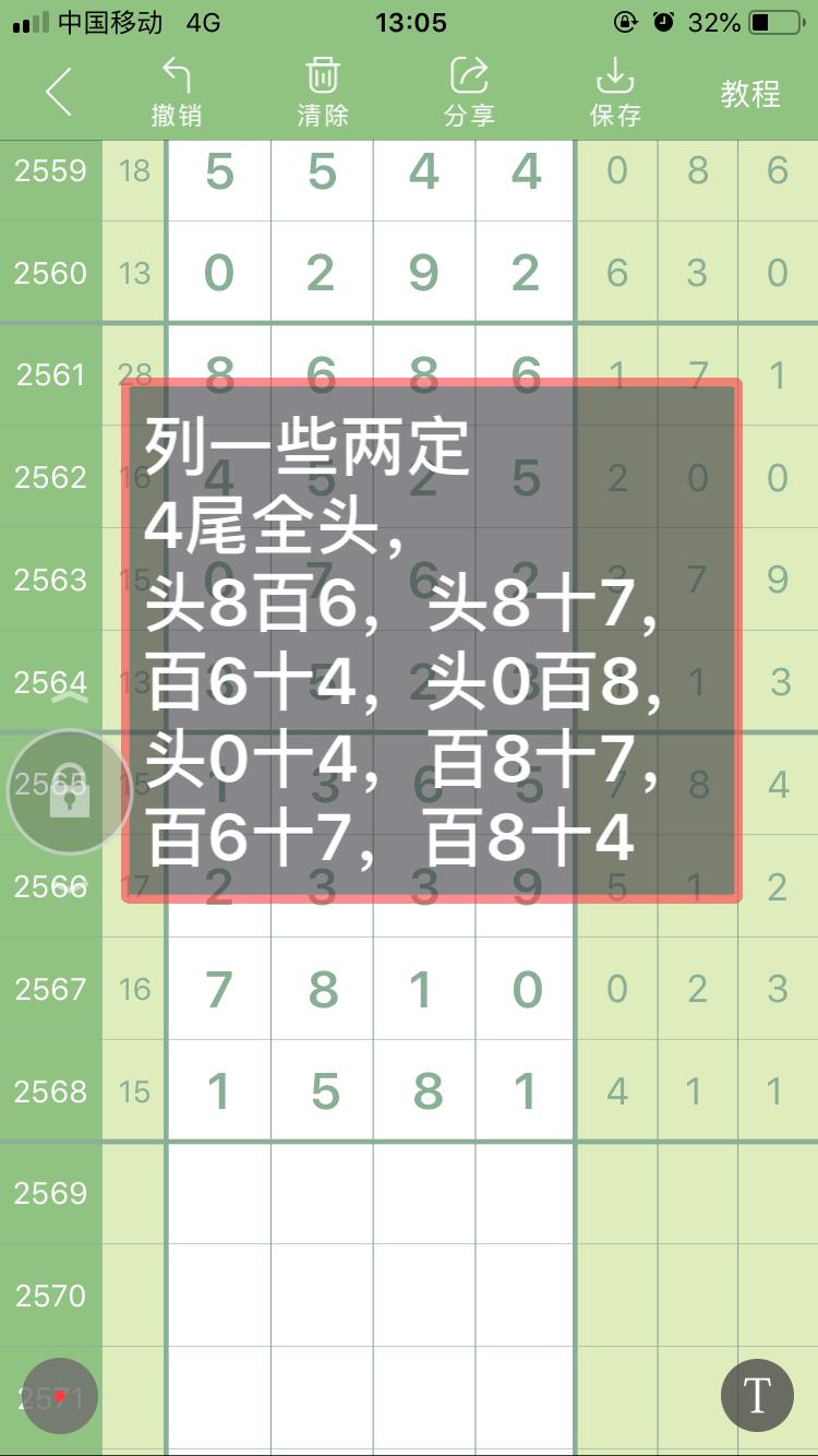 6465708D-8ACA-45BA-9415-BB19D08F8D6D.png