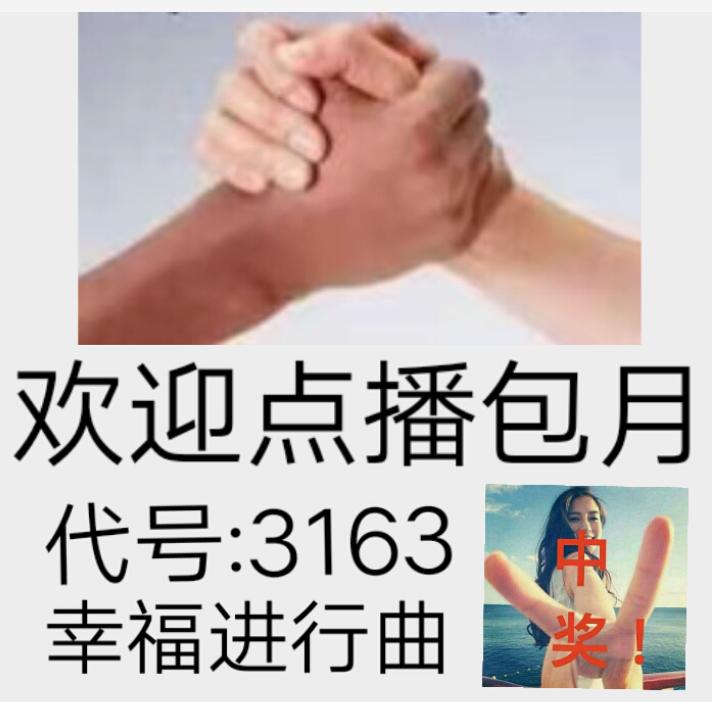 収*O_20210402_173048.png
