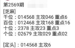 QQ截图20210407163757.jpg