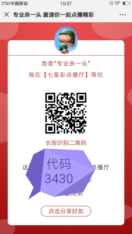 mmexport1603510683912.jpg