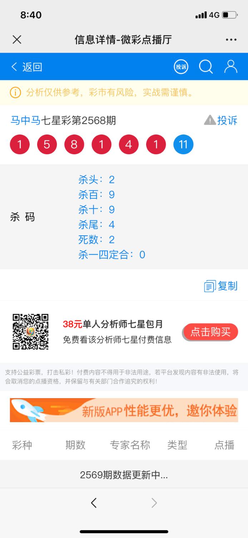 285A10A1-372E-4B96-9D40-E436E58C6ADC.png