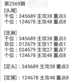 QQ截图20210408091437.jpg