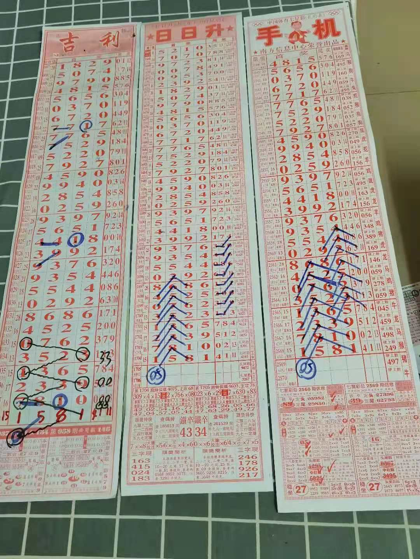 8E2DFC1A-816D-492B-A577-6D9C2FB131D4.jpeg