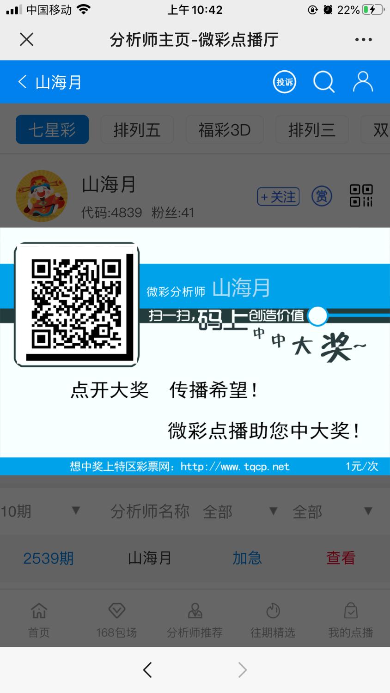 B4813391-6301-4F84-BA8E-73AEA09DF8C3.png