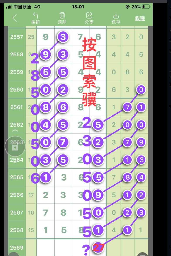QQ截图20210408093013.jpg
