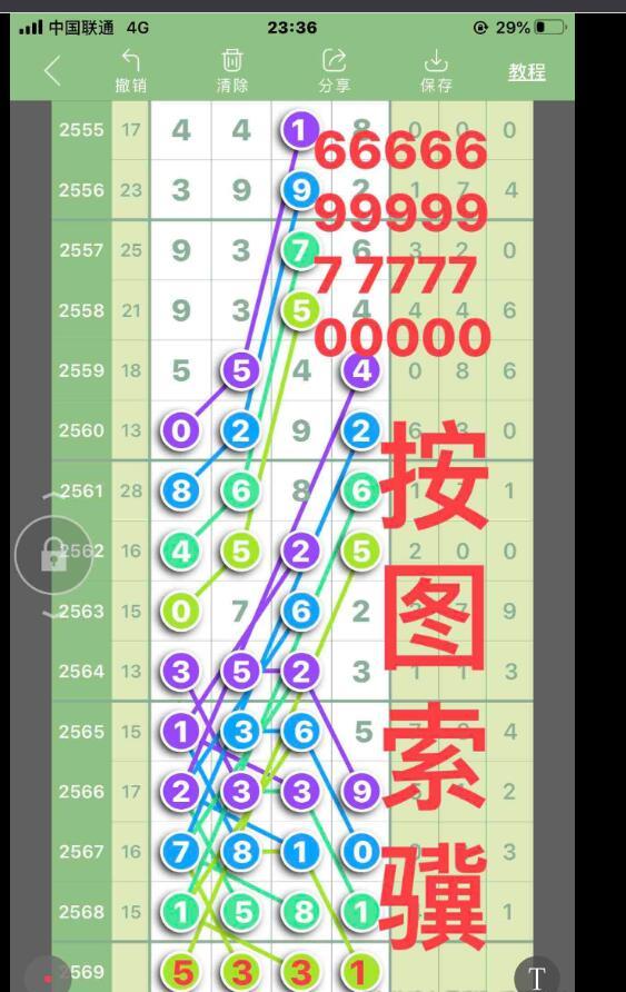 QQ截图20210408092943.jpg