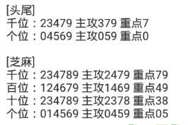 QQ截图20210408094302.jpg