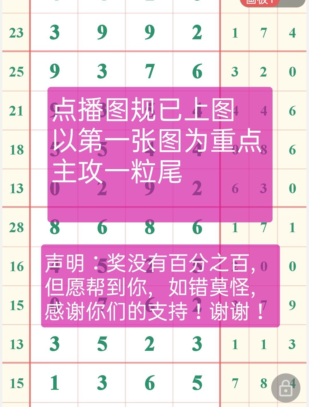 Screenshot_2021-04-09-11-20-30-64.jpg
