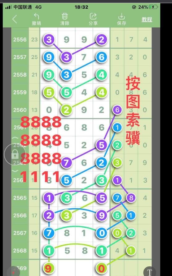 QQ截图20210409161325.jpg