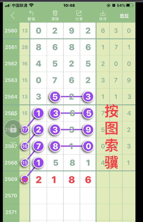 QQ截图20210409161310.jpg