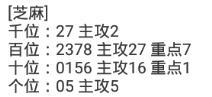 QQ截图20210409162030.jpg
