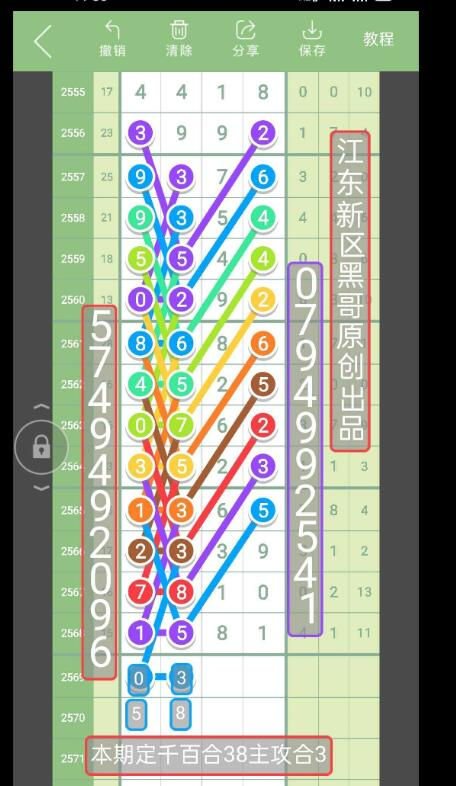 QQ截图20210409162208.jpg