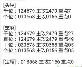 QQ截图20210409163210.jpg