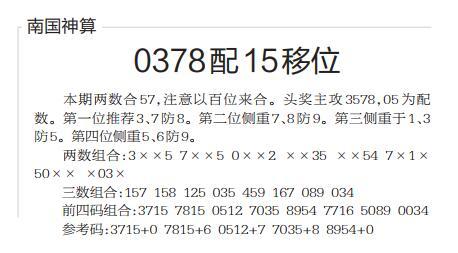 QQ截图20210409165014.jpg