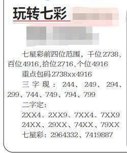 QQ截图20210409165301.jpg