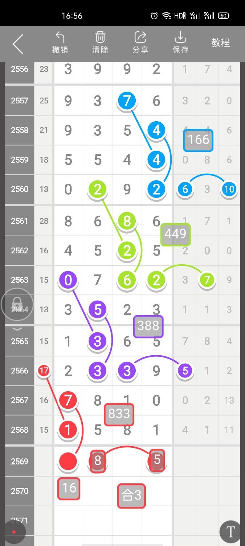 Screenshot_2021-04-09-16-56-12-42.jpg