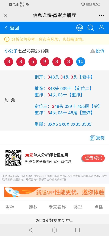 Screenshot_20210803_205248_com.tencent.mm.jpg