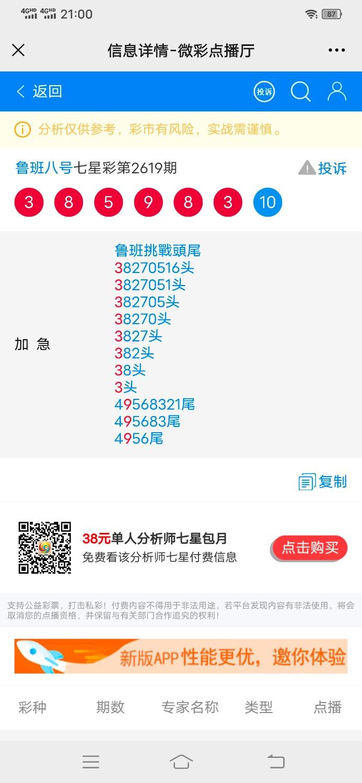Screenshot_20210803_210041.jpg