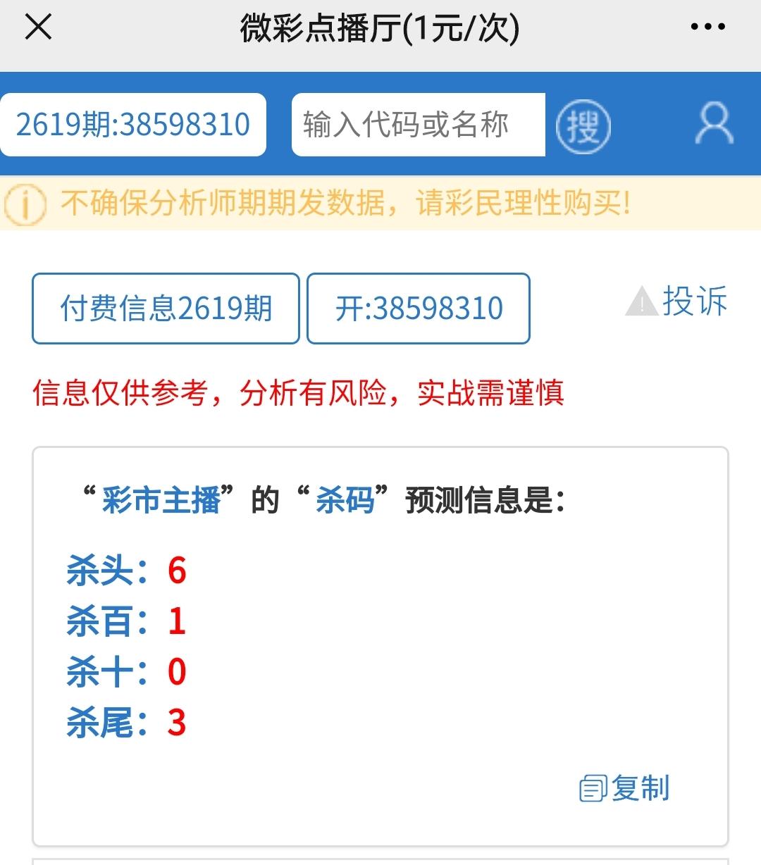 Screenshot_20210803_213357.jpg