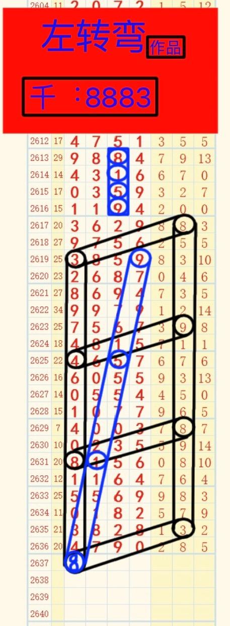 B48404A8-D522-42A1-9B9F-85FE19D5BC91.jpeg