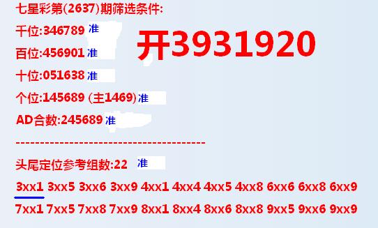 QQ图片20210914203410.png