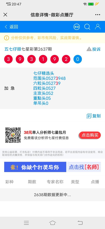Screenshot_20210914_204759.jpg
