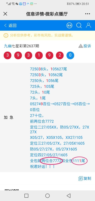 Screenshot_20210914_205322.jpg