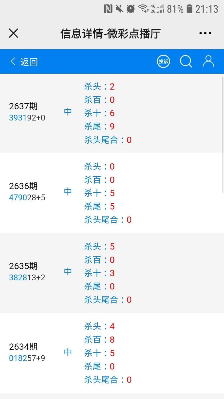 Screenshot_20210914-211344_WeChat.jpg