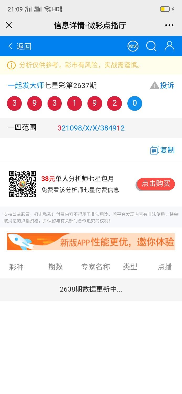 Screenshot_2021-09-14-21-09-43-35.jpg