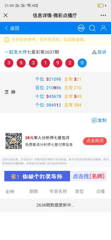 Screenshot_2021-09-14-21-09-24-90.jpg