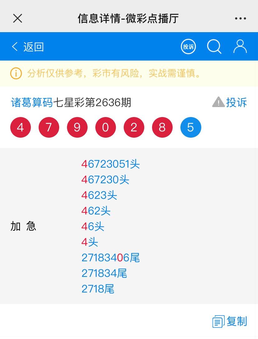BF9B740A-1706-4DC3-A809-78FE6EA7D890.jpeg