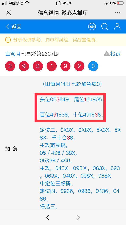 10BF6229-A221-48CA-8025-D8354AE4D688.jpeg