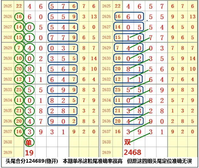 QQ图片20210914215120.png
