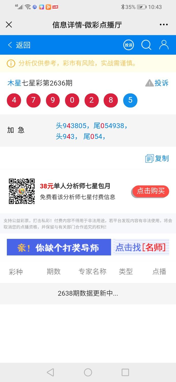 Screenshot_20210914_224325_com.tencent.mm.jpg