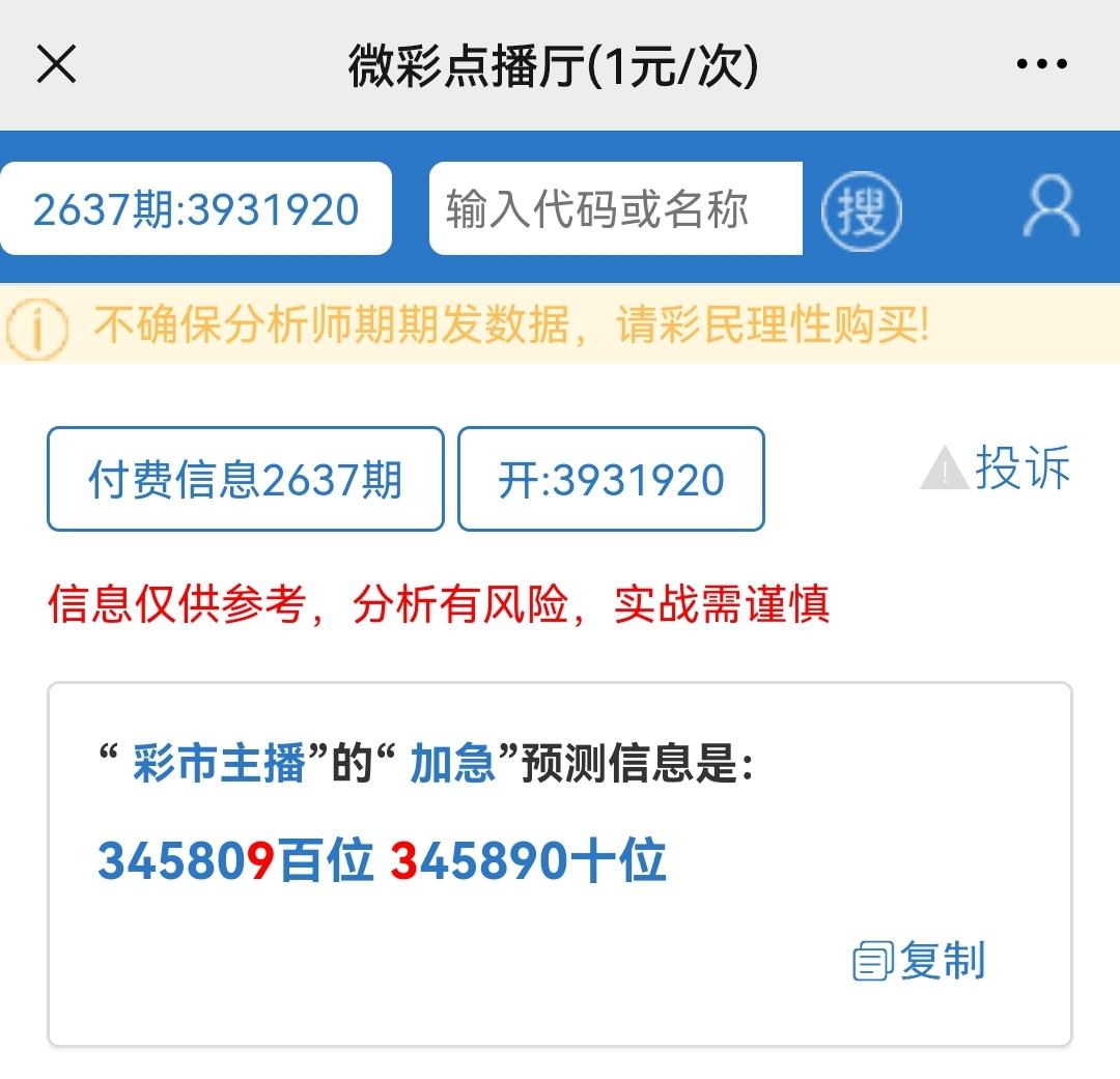 Screenshot_20210914_225304.jpg