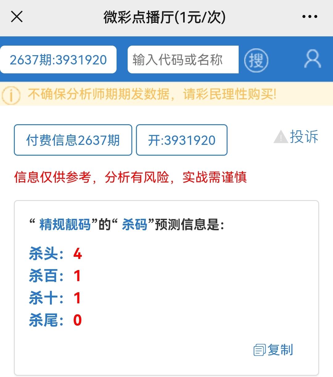 Screenshot_20210914_225820.jpg