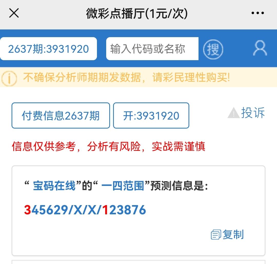 Screenshot_20210914_232049.jpg