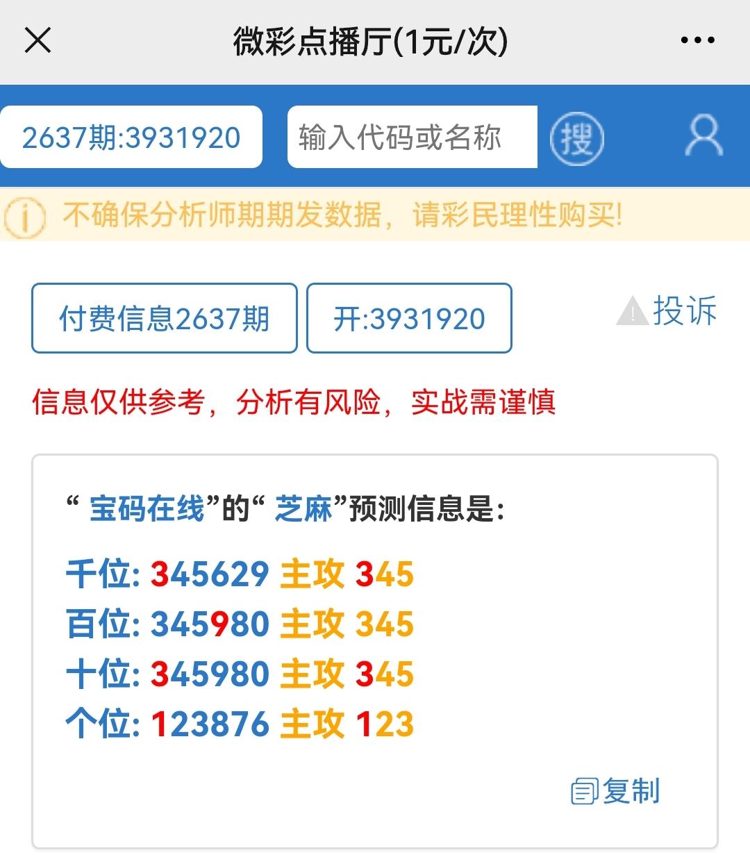 Screenshot_20210914_232029.jpg