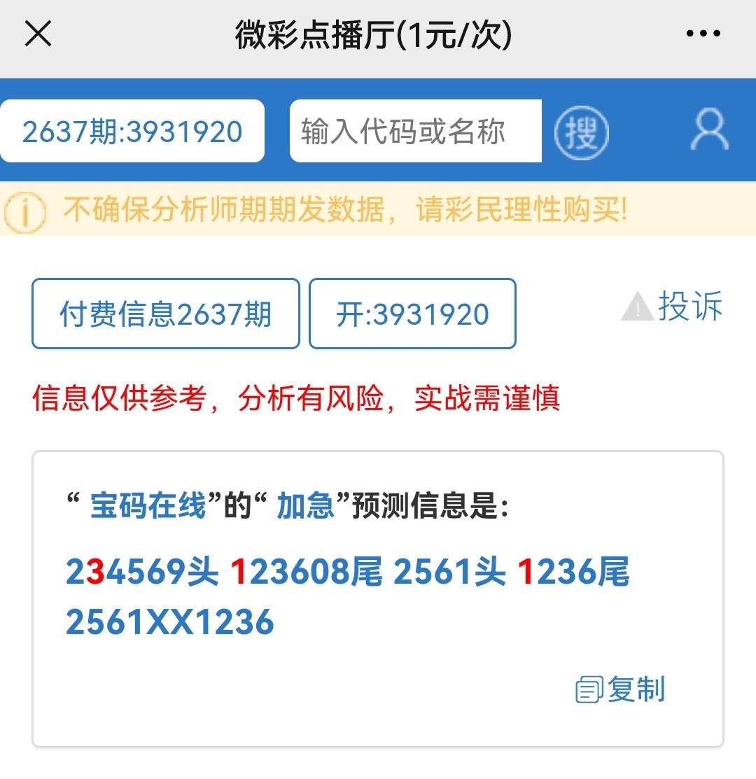 Screenshot_20210914_232001.jpg