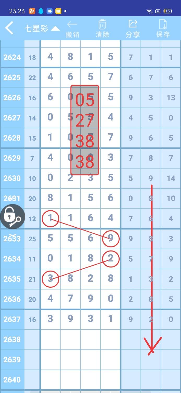 Screenshot_2021-09-14-23-23-41-43.jpg