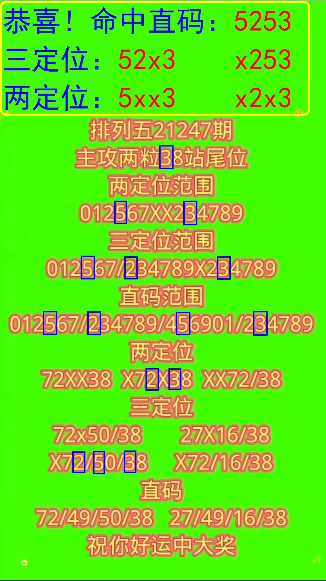 mmexport1631623911599.jpg