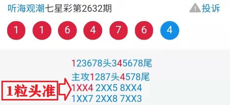 mmexport1631606494228.jpg