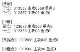 1631671604(1).jpg