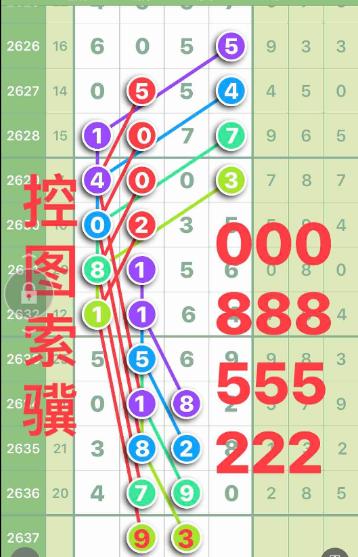 1631671906(1).jpg