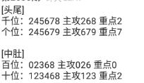 1631672085(1).jpg