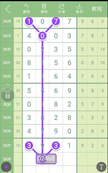 1631672119(1).jpg